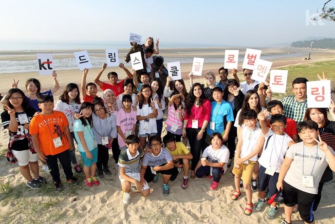 kt 드림스쿨 글로벌 멘토링 기념 사진