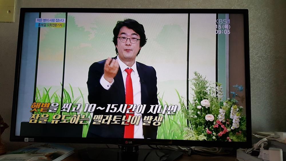 숙면을 취하는 방법-홍혜걸 의학전문기자
