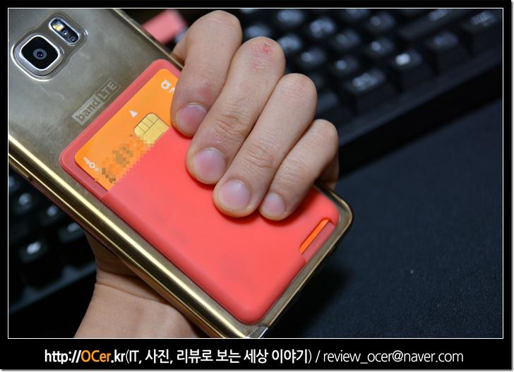 엘라고, elago, 엘라고 카드포멧, 스마트폰 카드포켓, it, 리뷰, 이슈, 스마트폰, 갤럭시노트5
