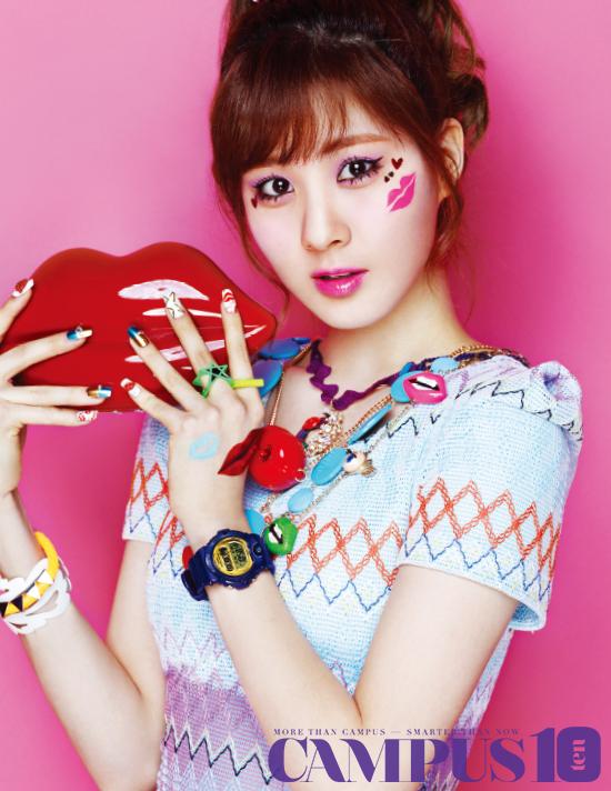 소녀시대 서현 Girl's Generation Seohyun