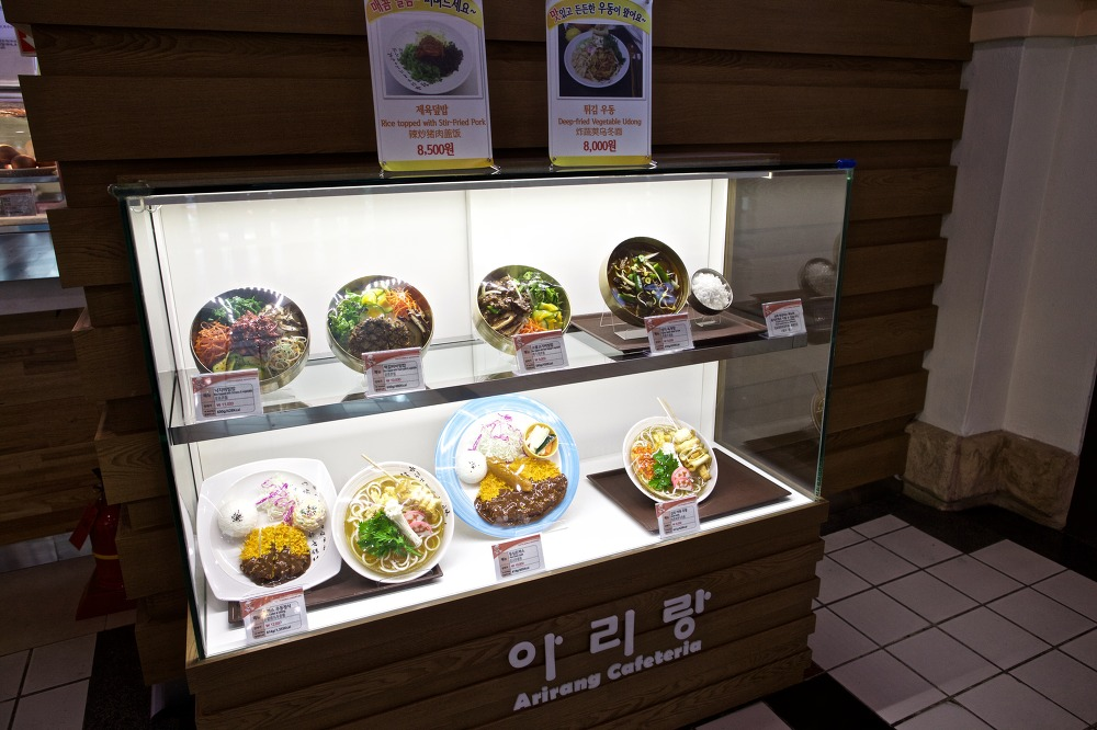 롯데월드 음식 먹거리 식당 가격 거의 총 망라 Lotte World Food Price 5부 찰칵찰칵 블로그