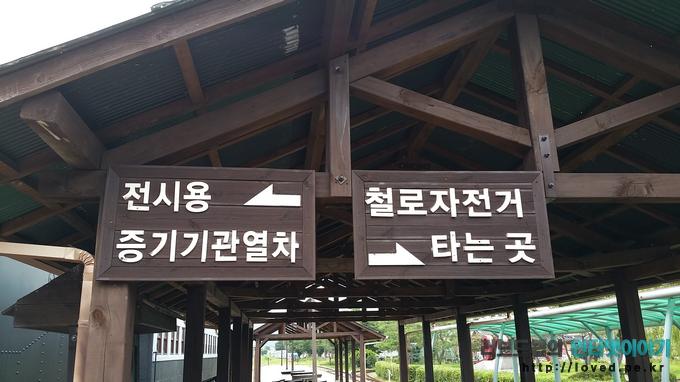 섬진강 기차마을 전시용 증기 기관 열차
