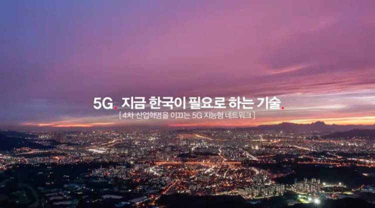 KT, 광고, 현빈, 피플, 테크놀로지, 김창완, 여자배우