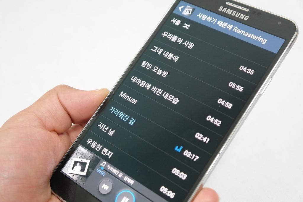 갤럭시노트3, 갤럭시노트3 명함, 갤럭시노트3 명함인식, 갤럭시노트3 벨소리, 갤럭시노트3 숨겨진기능, 갤럭시노트3 킷캣, 갤럭시노트3 팁, 갤럭시노트3 필터효과, 명함인식, 벨소리 설정, 삼성뮤직, 유재하, 이스터에그, 필터효과 다운받기, Galaxy Note 3, KitKat, Galaxy Note 3 Tips,
