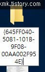265DF45057485F052C2BA1