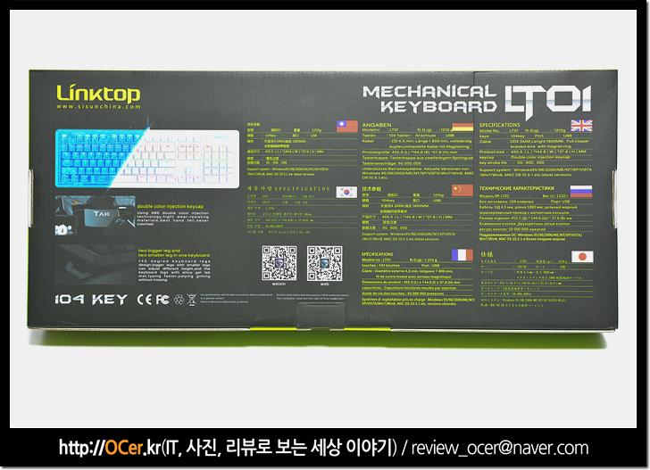 기계식키보드, IT, 리뷰, 이슈, 게이밍 키보드, 브라보텍, 기계식키보드 추천, LINKTOP LT01, 보급형 기계식 키보드