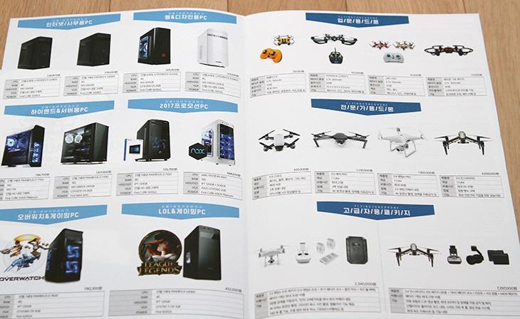 DJI 매빅 프로, 직구 ,저렴하게 구매하기, 날려보기,IT,IT 제품리뷰,팬텀4프로나 어드밴스를 사고 싶었는데요. 근데 휴대성이 떨어질듯하더군요. DJI 매빅 프로 직구 저렴하게 구매하기를 해 봤습니다. 빠르게 처음 세팅을 하고 날려보기를 했는데요. 꽤 잘 날라가네요. DJI 매빅 프로 직구는 큐텐 사이트에서 했는데요. 근데 실제 제품이 출발하는 위치가 한국이여서 주문하고 바로 다음날 받아버렸습니다. 구매결정 전까지는 뭘 사야하나 엄청 고민했는데요. 막상 제품은 주문하고 바로 와버려서 엄청 빨리 받았네요.