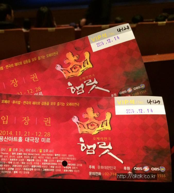 [연말 12월 공연 추천] 오페라 연극 용산아트홀 '햄릿'