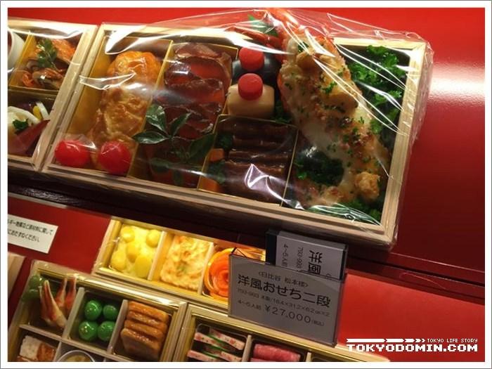 일본은 새해에 떡국 대신에 오세치를 먹는다