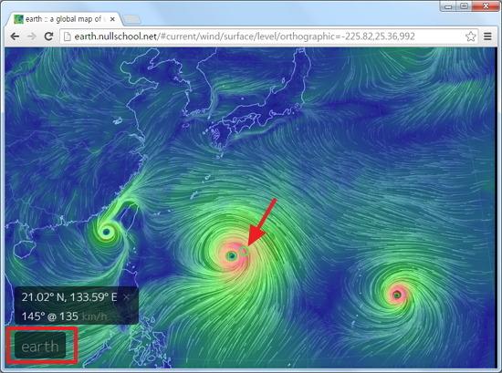 실시간 태풍 경로 위치 크기