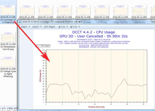 그래픽카드 검사 점검 occt gpu 설치 및 사용방법