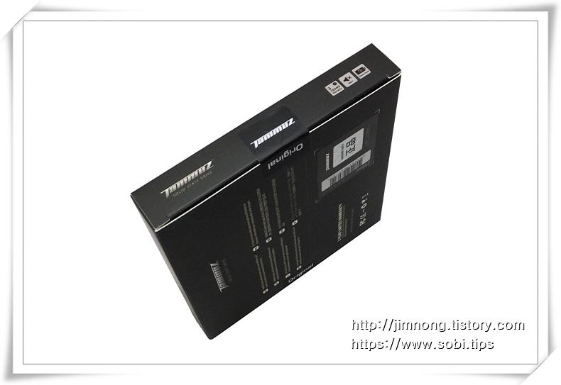 RX550 박스 씰