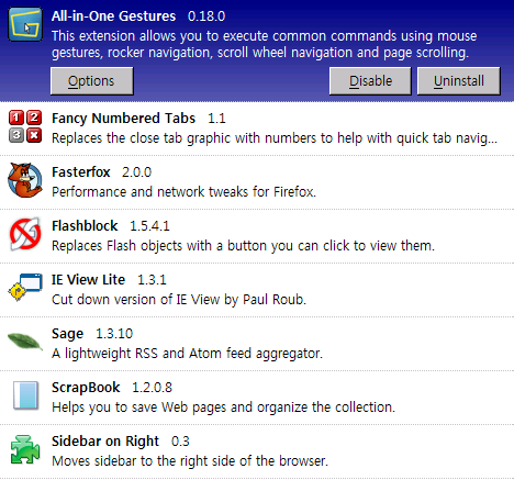 파이어폭스 확장기능 Firefox Addons