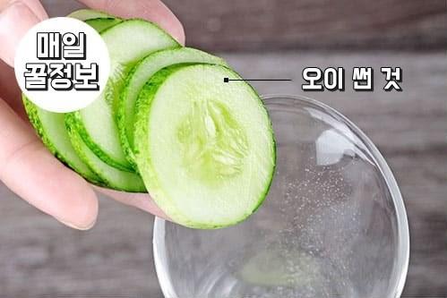 오이물효능 비타민워터