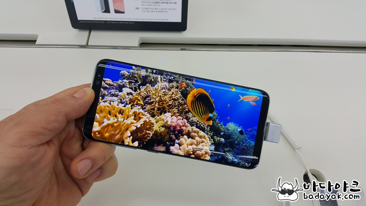 갤럭시 S8 덱스(DEX)