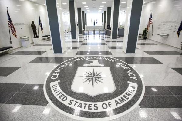 미국중앙정보국 본부 CIA headquarters