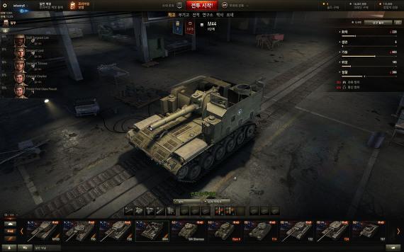 월드 오브 탱크 진행 상황 86