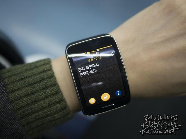 삼성 기어S의 풍부해진 알림사진