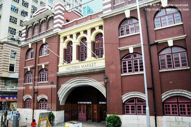 홍콩 여행 / 홍콩 쇼핑 / 웨스턴마켓 & 트램 기념품가게  80M 버스 모델 숍(Western Market & 80M Bus Model Shop)