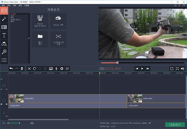 Movavi Video Editor,12, 4K 동영상 ,편집 프로그램,IT,IT 인터넷,아주 간단하게 사용할 수 있는 프로그램인데요. 결과물도 너무 좋았습니다. Movavi Video Editor 4K 동영상 편집 프로그램을 소개 합니다. 무료로 다운로드해서 사용해볼 수 있는데요. Movavi Video Editor는 유료 프로그램이므로 구매는 해야 합니다. 4K 동영상 편집 프로그램은 40불이 안되는 가격으로 지금 저렴하게 구매할 수 있는 툴 입니다. 물론 유료툴인만큼 성능은 엄청 좋네요. 참고로 무료로 설치해서 체험판으로 사용해볼 수 는 있습니다.