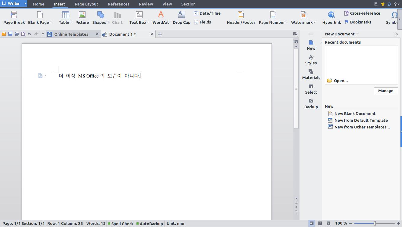 Kingsoft Office의 새로운 UI