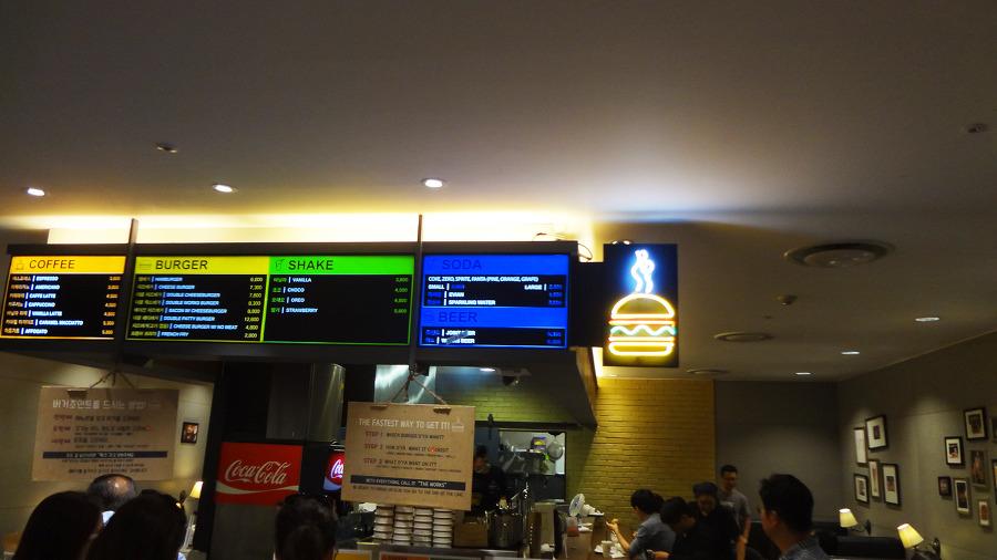 서울 삼성동 맛집 버거조인트뉴욕
