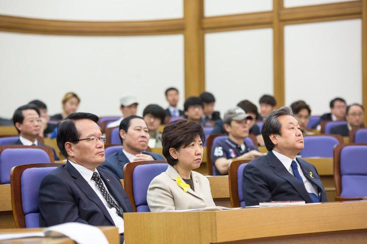 한국블로거협회 설립을 위한 정책 세미나 - 정의화 의원, 박인숙 의원, 김무성 의원