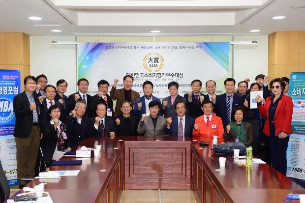 창업경영포럼, 단체장들과 다자간 전략적 제휴 협정서 체결 강남구 소비자저널