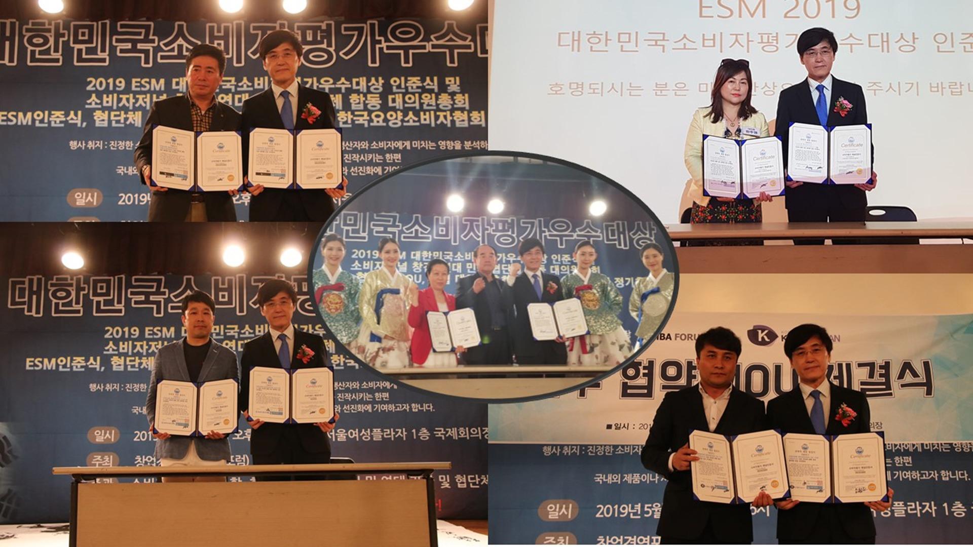 소비자저널협동조합, 제1회 대의원 총회 성황리에 마쳐