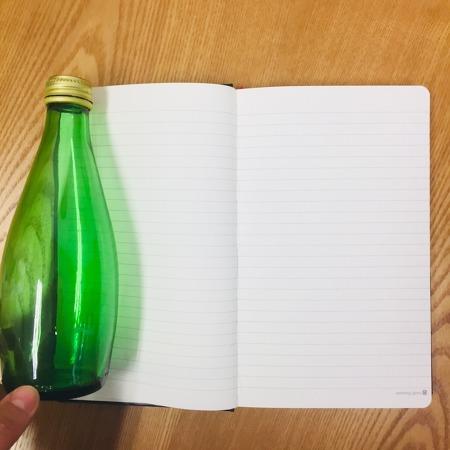 [정리일지] #44 한 가지 목표달성 & 물건2개 버리기