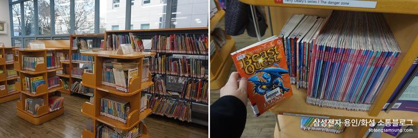 용인어린이도서관 바다열람실 책 비치