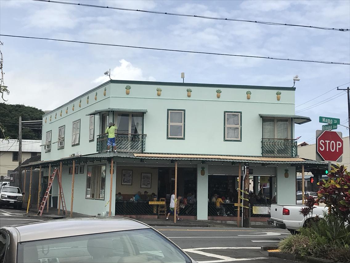 [하와이, 빅아일랜드, 힐로]파인애플 식당