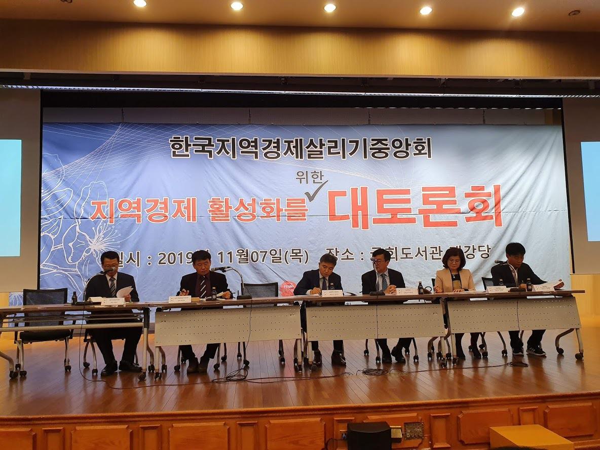 세계나눔문화총연합회(총재 장흥진), 지역경제살리기 운동에 동참