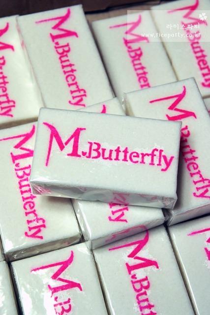 연극<M.Butterfly>