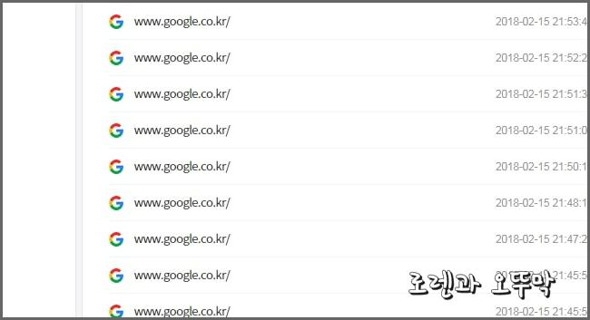 구글 검색 유입