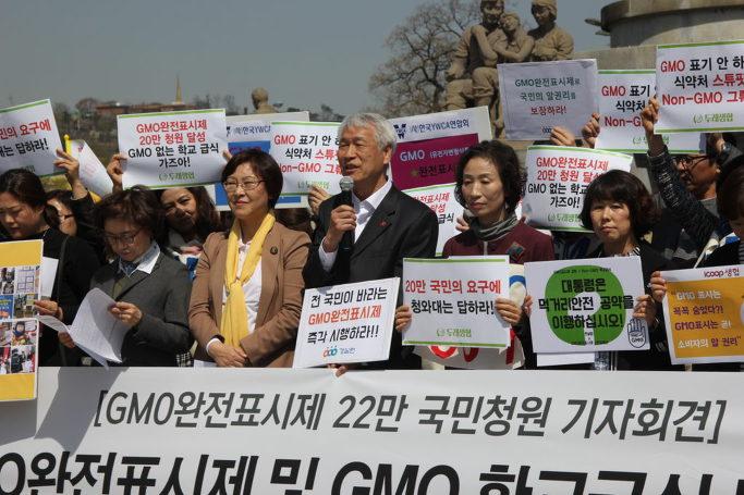 GMO완전표시제와 GMO학교급식 금지, 청와대는 응답하라