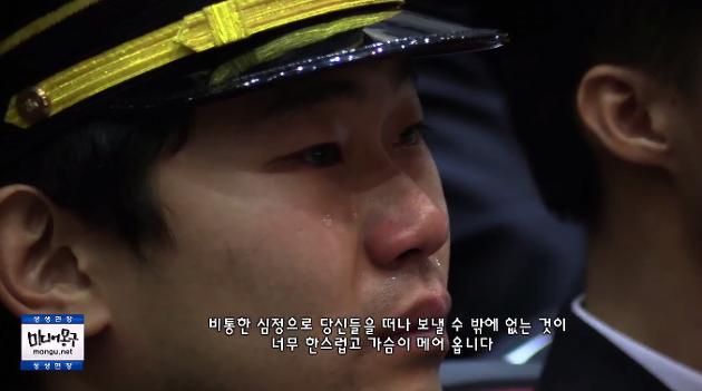 [영상] 너무 슬픈 순직 소방관 영결식 장면