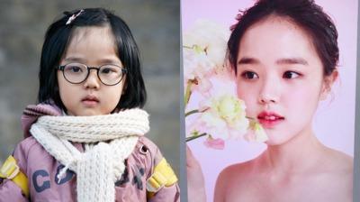 김향기 배우 현재모습