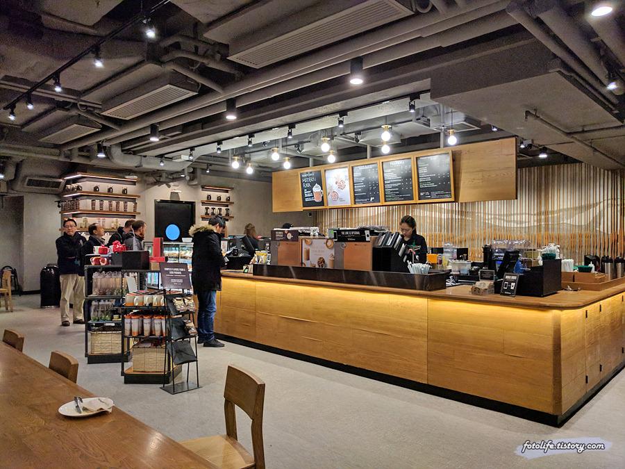 [홍콩] 스타벅스에서 시작하는 아침