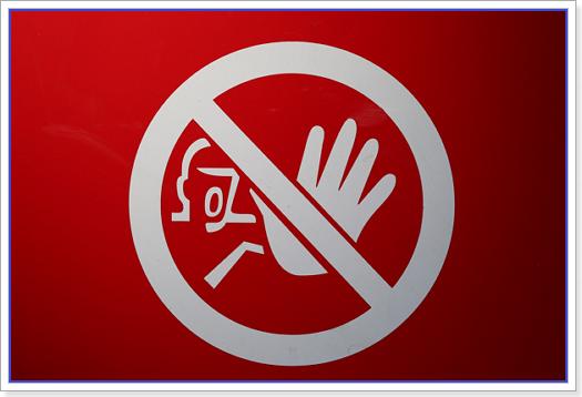 부정청탁 및 금품 등 수수의 금지에 관한 법률(이하