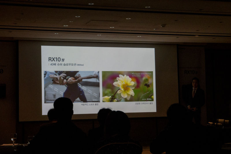 소니 하이엔드 카메라 RX0, RX10M4 국내 출시