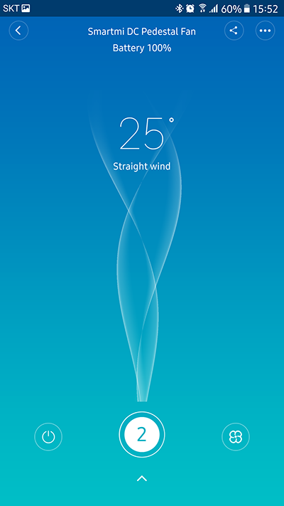 Mi 홈 앱 스마트 선풍기 부분 전원 ON