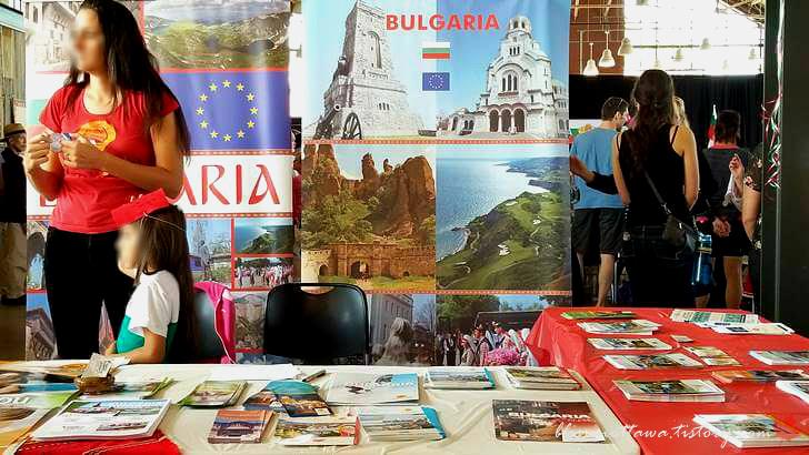 불가리아 여행상품입니다