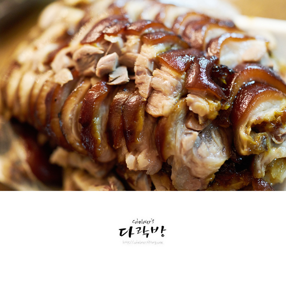 통영 미수동 맛집 - 종로족발, 누군가 통영에서 족발 맛집을 묻거든 고개를 들어 종로족발을 보게 하라.