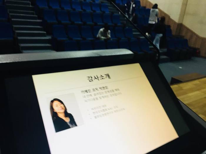 특강 <취업력을 높이는 셀프브랜딩> @청운대학교 인천캠퍼스