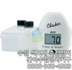 색도계(HI727 HI 727 수질색도계 Color of Water 0 to 500 PCU_물 수질검사장비