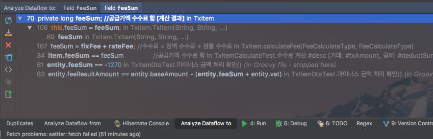 dataflow4