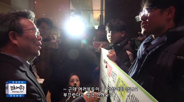 [영상] 황교안 전 총리 기분 망치게 한 대학생들
