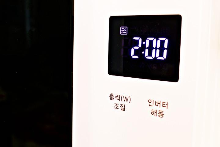 전자렌지 고구마말랭이 만들기 저작권자: 매일꿀정보 무단사용 금지