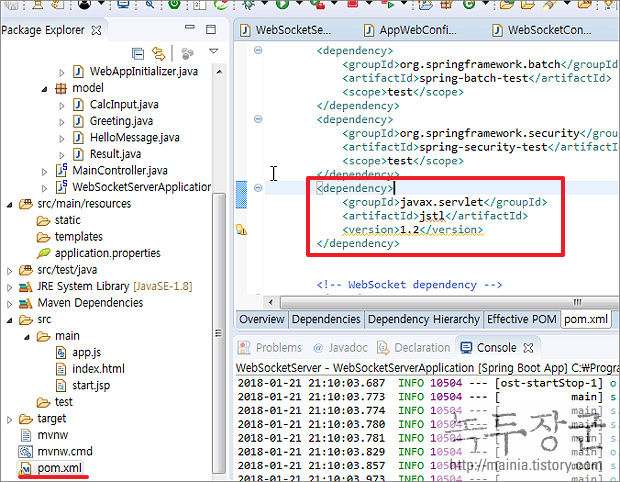 스프링붓(Spring Boot) ClassNotFoundException: javax.servlet.jsp.jstl.core.Config 에러